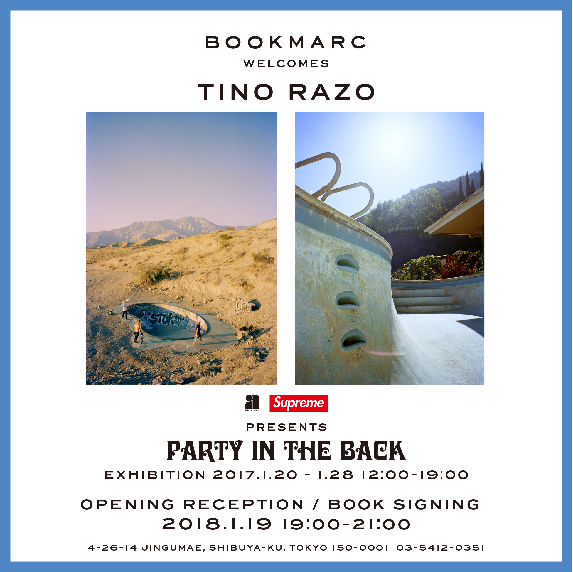 Party In The Back - Bookmarc Toyko Event