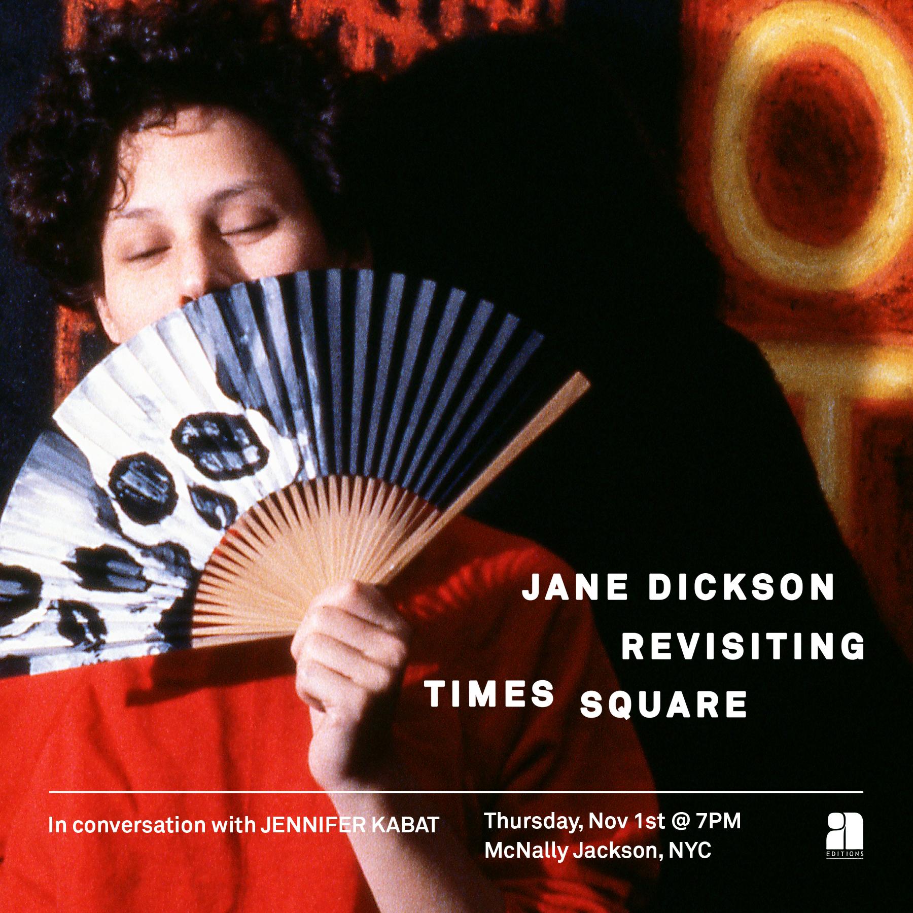 Jane Dickson McNally Jackson Event Flier